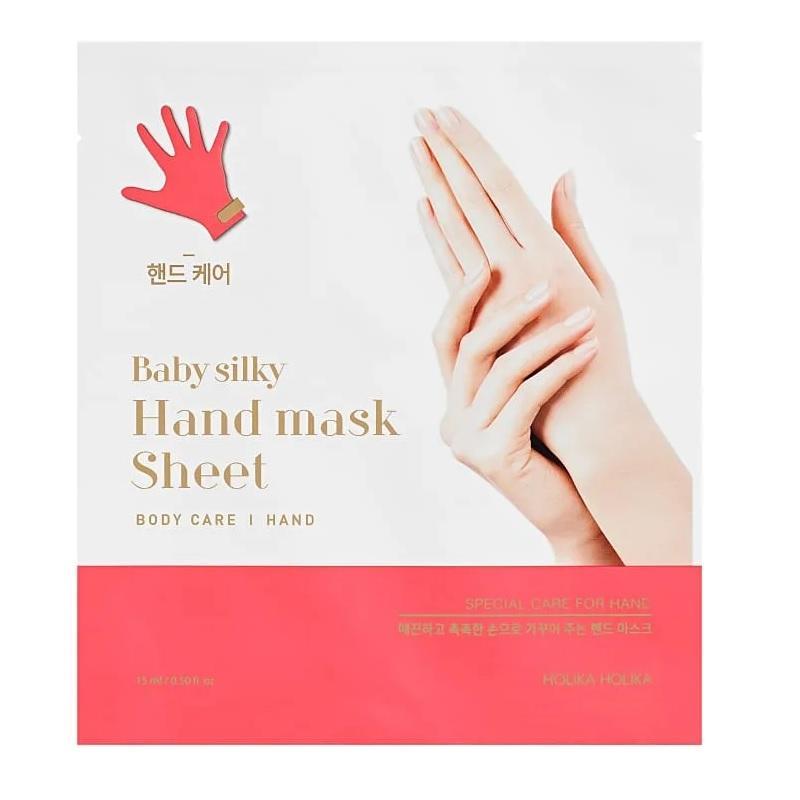 Baby Silky Hand Mask Sheet nawilżająco-złuszczająca maseczka do rąk w formie bawełnianych rękawiczek 15ml