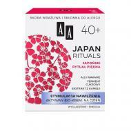 Japan Rituals 40+ stymulacja nawilżenia aktywny bio-krem na dzień 50ml