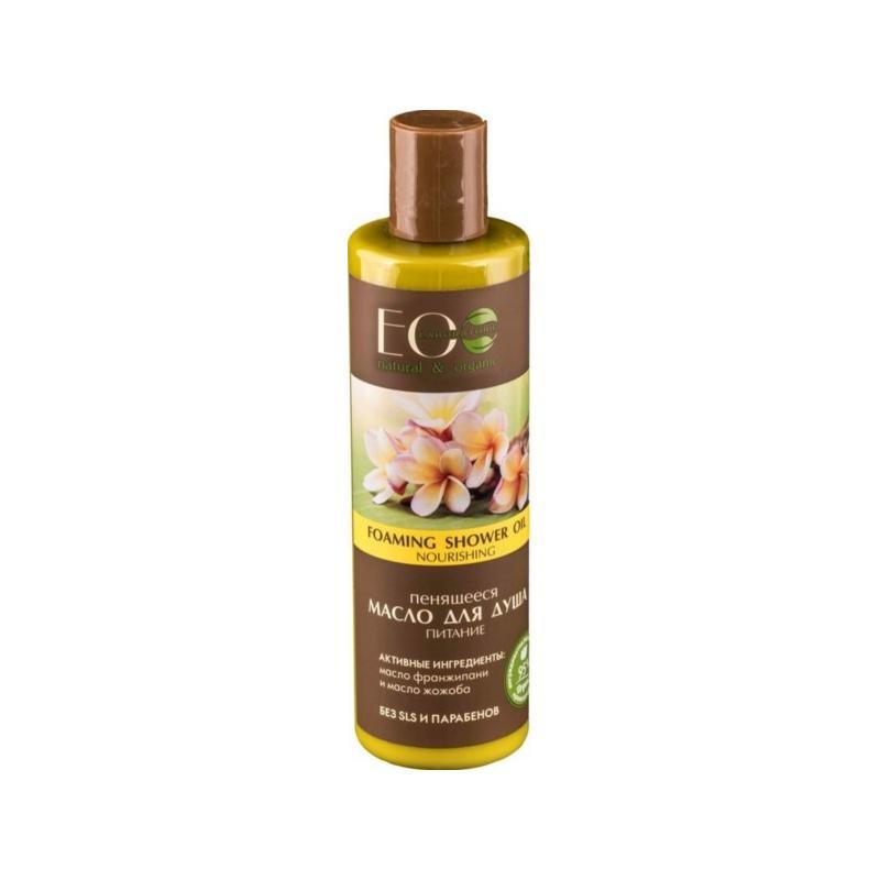Foaming Shower Oil Nourishing odżywczy olejek pod prysznic 250ml