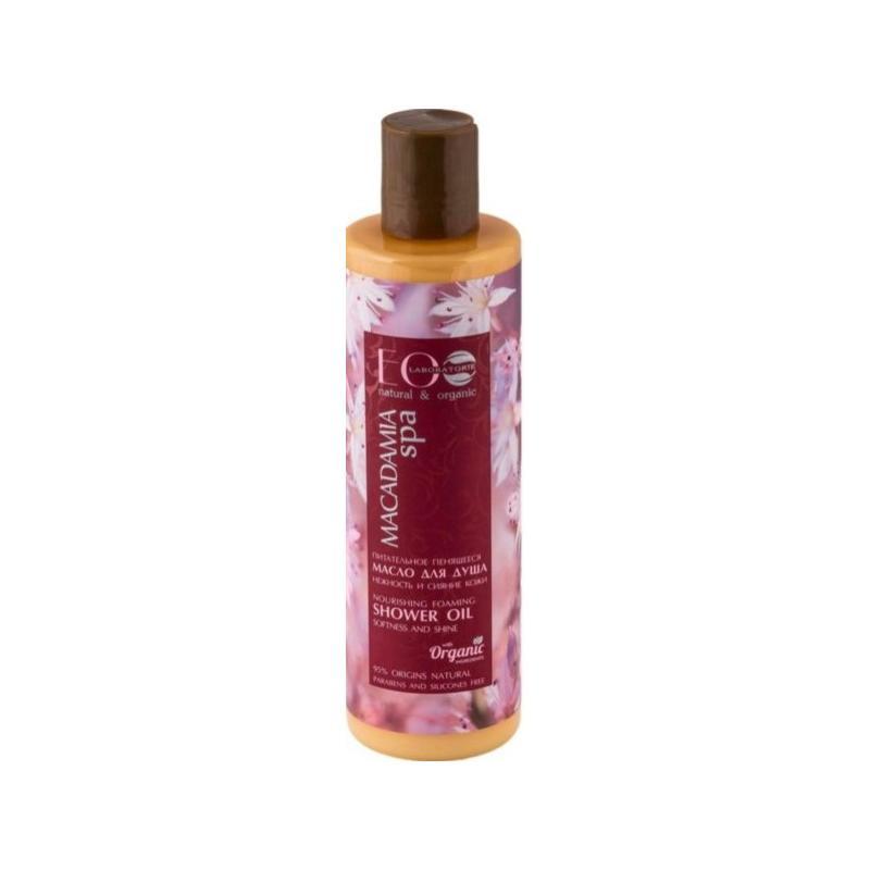 Macadamia Spa Nourishing Foaming Shower Oil odżywczy olejek pod prysznic 250ml