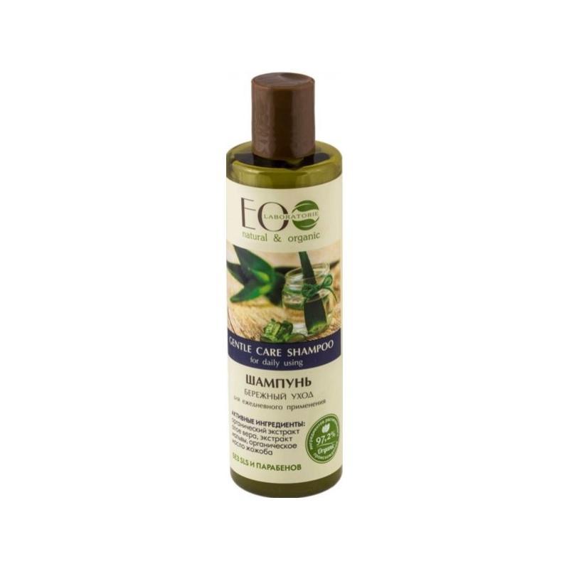 Gentle Care Shampoo kojący szampon do wrażliwej skóry głowy 250ml