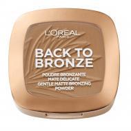 Back To Bronze Matte Bronzing Powder bronzer do twarzy 02 Sunkiss 9g
