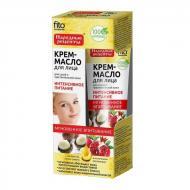 Krem-olejek do twarzy intensywne odżywienie cera sucha i wrażliwa Olejek Shea i Granat 45ml