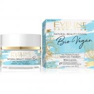 Natural Beauty Foods Bio Vegan multinawilżający krem do twarzy 50ml
